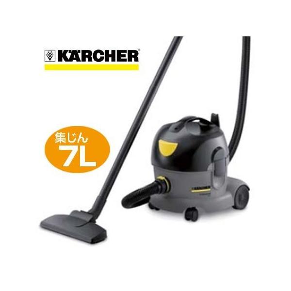 業務用掃除機 ケルヒャー ドライクリーナー T7/1 プラス 集塵容量7L ( Karcher 清掃機器 )