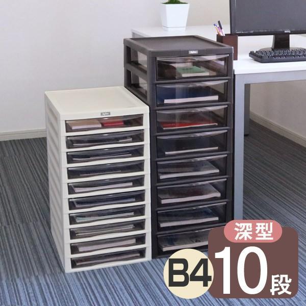 レターケース B4 深型 10段 書類ケース 書類収納 ( 書類 収納ケース 棚 整理 収納ボックス 収納 透明 ケース )