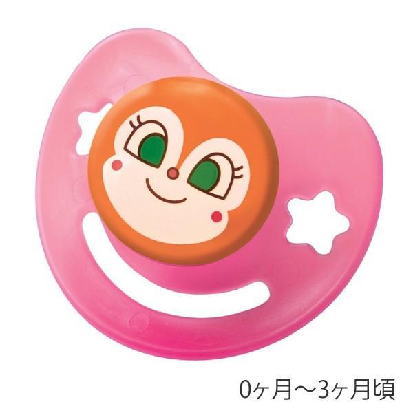 おしゃぶり ドキンちゃん S シリコン乳首 日本製 キャラクター キャップ付き ( ベビーグッズ 赤ちゃん用品 アンパンマン )
