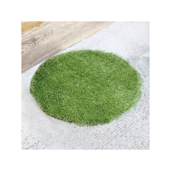 玄関マット 屋外 GRASS MAT ROUND S ( 屋外用マット 芝生マット )