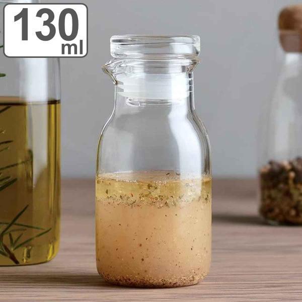 キントー KINTO 保存容器 ドレッシングボトル BOTTLIT ボトリット 130ml ガラス製 ( シーズニングボトル ガラス保存容器 ガラス瓶 耐熱ガラス  )