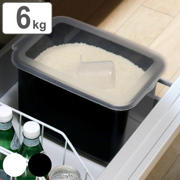 米びつ5kg用システムキッチン引き出し用Soroelusmartソロエルスマートライスボックス6kg(ライスストッカー米櫃保存収