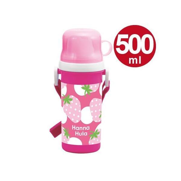 子供用水筒 Hanna Hula ハンナフラ いちご コップ付直飲みプラボトル 500ml プラスチック製 ( プラボトル 2ウェイ 軽量 )