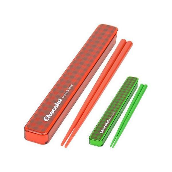 箸&箸箱セット ショコラ S 18cm ( 食洗機対応 スライド式 レディース )