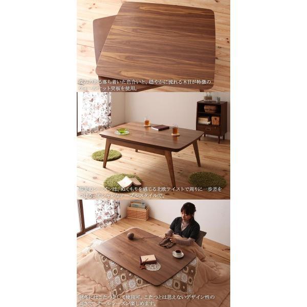 天然木ウォールナット材 北欧デザインこたつテーブル 〔Lumikki〕 ルミッキ/長方形(120×80cm) 040600059
