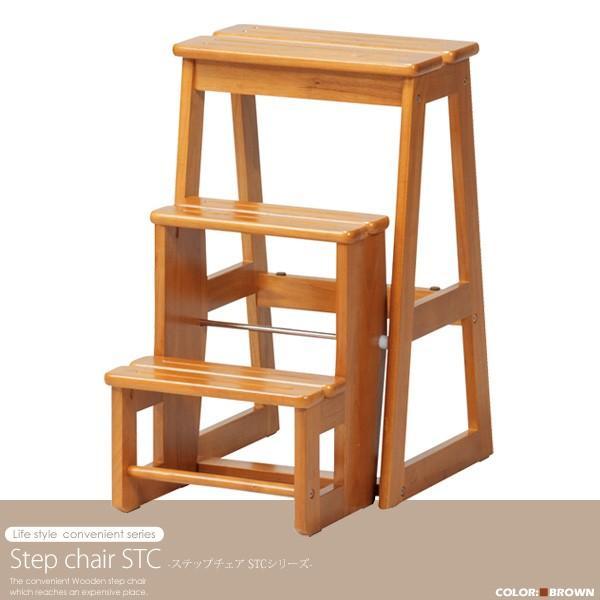 踏み台 昇降 折りたたみ 木製 子供 台 3段 コンパクト ko-stc-3n