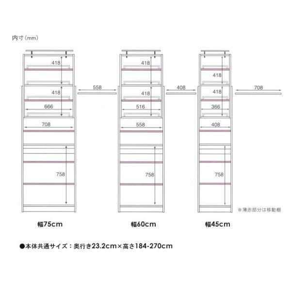 壁面収納 突っ張り 本棚 おしゃれ 突っ張り棚 リビング納 プローバ2 本体 幅75cm  地震対策 PR2-750|interior-works|07
