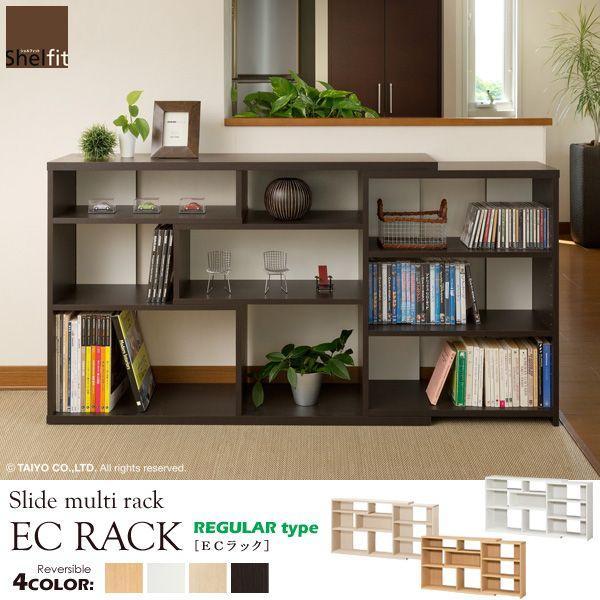 窓・カウンター下収納ボード ECラック 〔レギュラータイプ〕幅120 高さ80 奥行30 cm ECR-8012R|interior-works