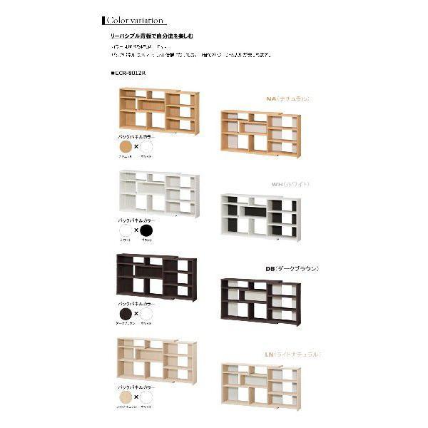 窓・カウンター下収納ボード ECラック 〔レギュラータイプ〕幅120 高さ80 奥行30 cm ECR-8012R|interior-works|03