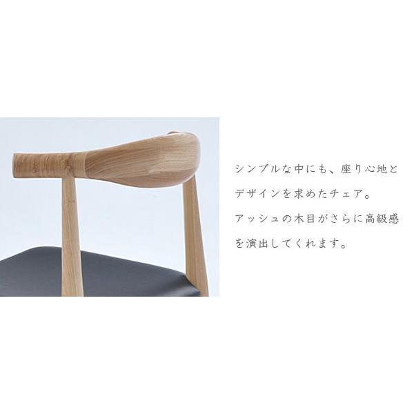 チェア モダンダイニングチェアデザイナーズチェア おしゃれ モダン ミッドセンチュリー 天然木 interiorcafe 03