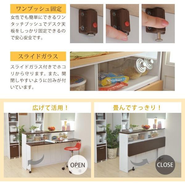 間仕切 りキッチンカウンター 幅150 カウンター収納 キッチンボード キッチンカウンター アイランドカウンター キッチン収納|interiorcafe|03
