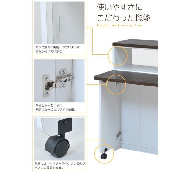 間仕切 りキッチンカウンター 幅150 カウンター収納 キッチンボード キッチンカウンター アイランドカウンター キッチン収納|interiorcafe|04