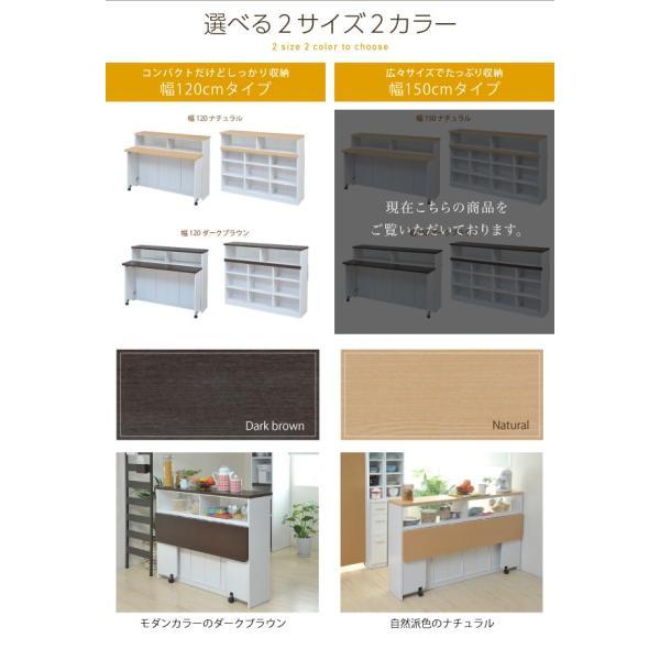 間仕切 りキッチンカウンター 幅150 カウンター収納 キッチンボード キッチンカウンター アイランドカウンター キッチン収納|interiorcafe|05