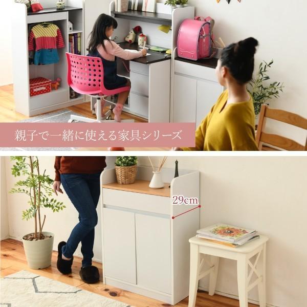 キャビネット 引き出し付き 幅60 薄型 木製|interiorcafe|03