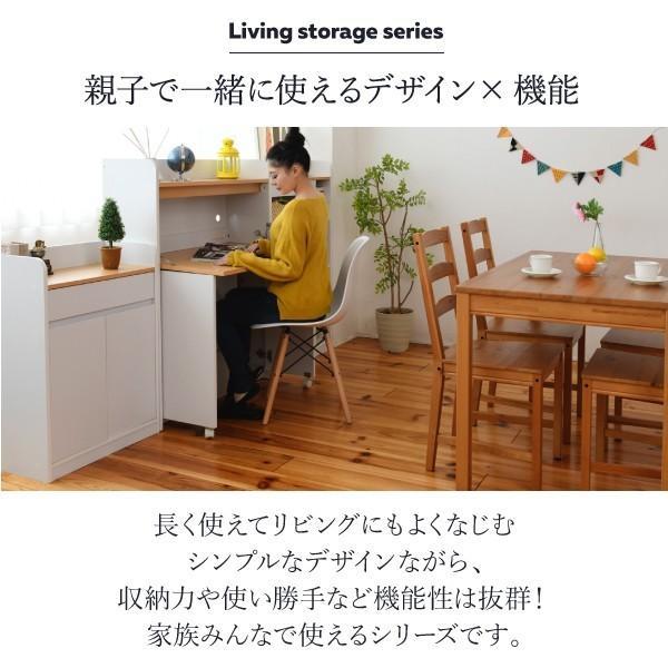 キャビネット 引き出し付き 幅60 薄型 木製|interiorcafe|05