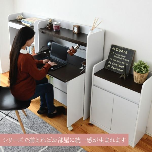 キャビネット 引き出し付き 幅60 薄型 木製|interiorcafe|06