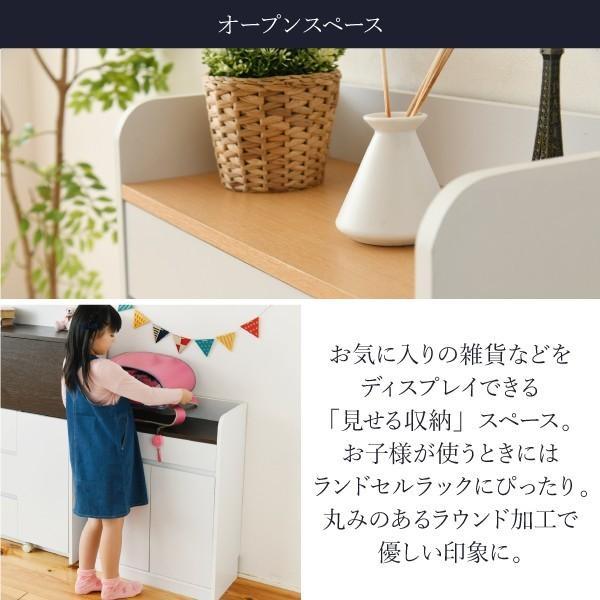 キャビネット 引き出し付き 幅60 薄型 木製|interiorcafe|07