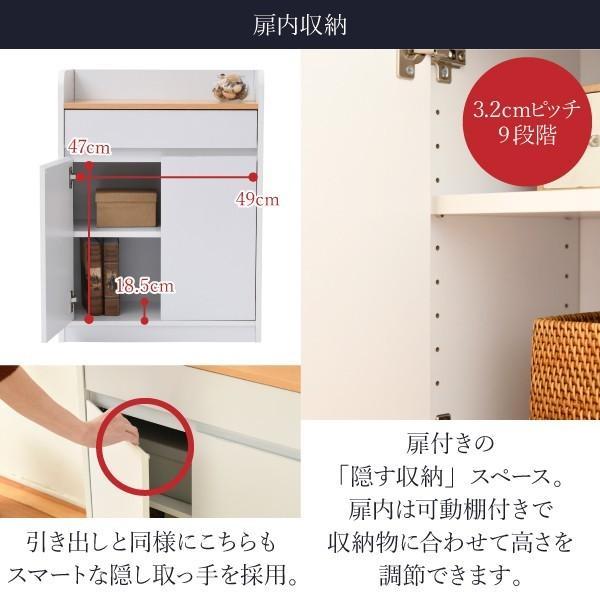 キャビネット 引き出し付き 幅60 薄型 木製|interiorcafe|09