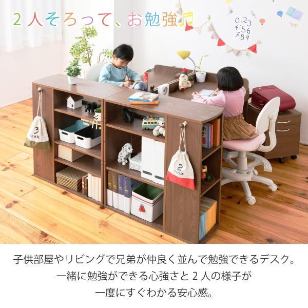 ツイン デスク 学習机 学習デスク 高さ調整 機能付き 2人用 レイアウト自在 勉強机 デスク 勉強デスク|interiorcafe|02