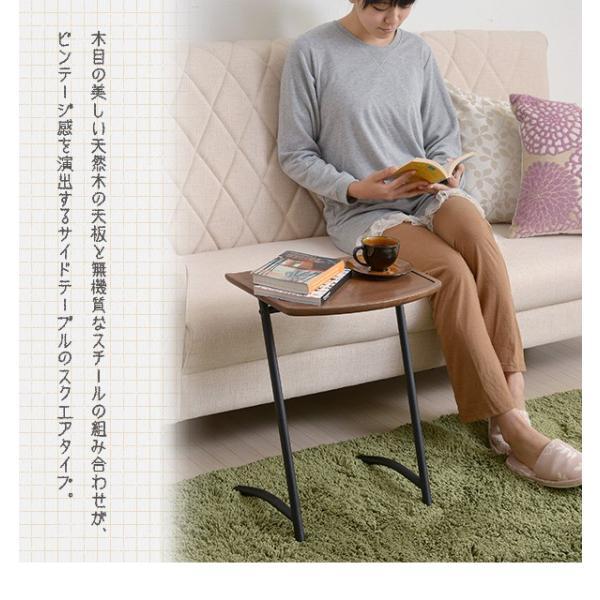 サイドテーブル ソファサイド ベッドサイド ビンテージシリーズ スクエア 木製 スチール レトロ おしゃれ 可愛い シンプル インテリアカフェ|interiorcafe|02