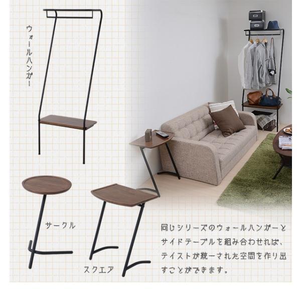 サイドテーブル ソファサイド ベッドサイド ビンテージシリーズ スクエア 木製 スチール レトロ おしゃれ 可愛い シンプル インテリアカフェ|interiorcafe|04