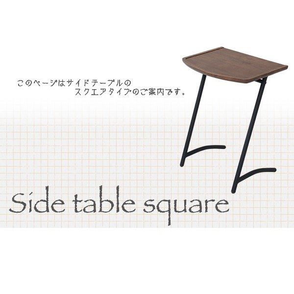 サイドテーブル ソファサイド ベッドサイド ビンテージシリーズ スクエア 木製 スチール レトロ おしゃれ 可愛い シンプル インテリアカフェ|interiorcafe|05
