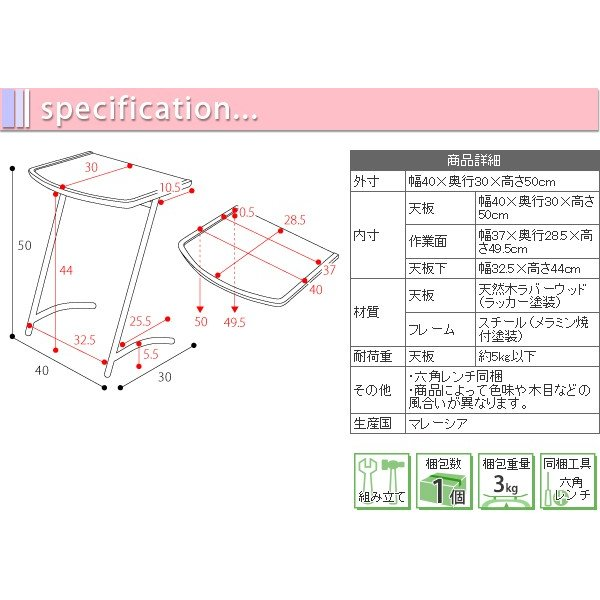 サイドテーブル ソファサイド ベッドサイド ビンテージシリーズ スクエア 木製 スチール レトロ おしゃれ 可愛い シンプル インテリアカフェ|interiorcafe|06