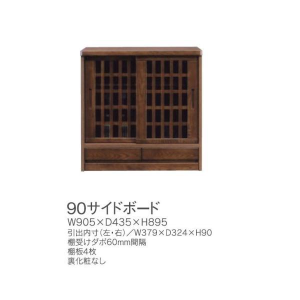 サイドボード 90 本棚 サイドワゴン 収納 完成品 おすすめ おしゃれ 木製 引き出し ローボード