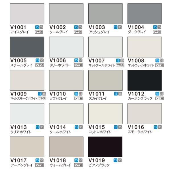 一般窓 掃き出し窓 腰高窓に最適 スタンダードなヨコ型アルミブラインド ユニーク25 最小サイズ|interiorkataoka|02