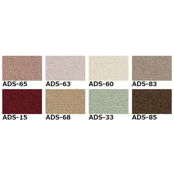 カーペット 激安 毛100% ウールアスワンカーペット本間12畳(382×572cm)オーバーロック加工:アドニス/ADS