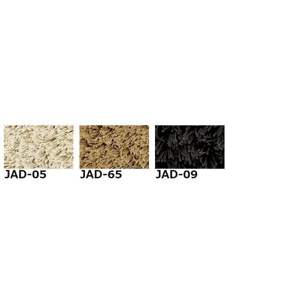 カーペット 激安 シャギー アスワンカーペット本間4.5畳(286×286cm)切りっ放しのジャストサイズ:アスジェイド/JAD