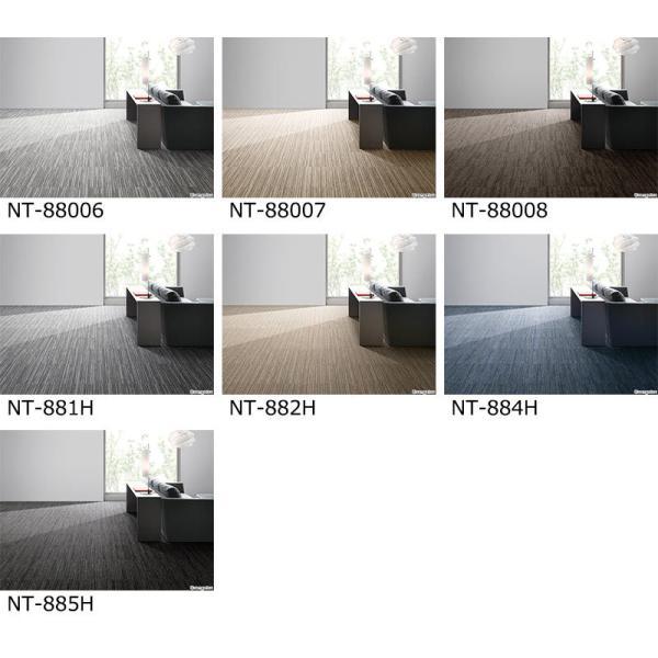 タイルカーペット サンゲツ NT-700P プラスシリーズ NT-770P アルモニーII ラグサイズ M16枚1組+4枚 interiorkataoka 03