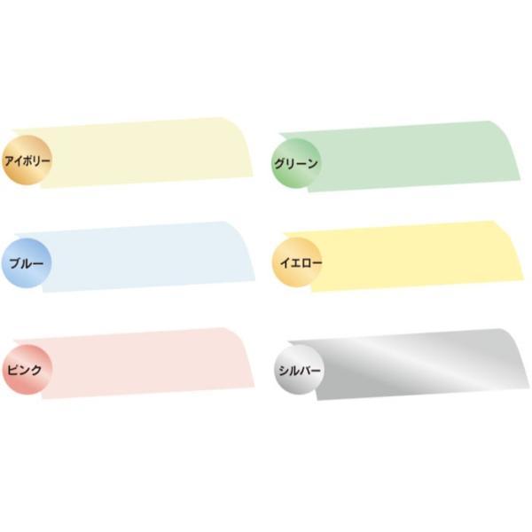 【送料無料】アルミブラインドがでお買い得!ブラインドを幅も高さも1cm単位でオーダー 横型ブラインド ヨコ型ブラインド カリーノ25|interiorkataoka|02