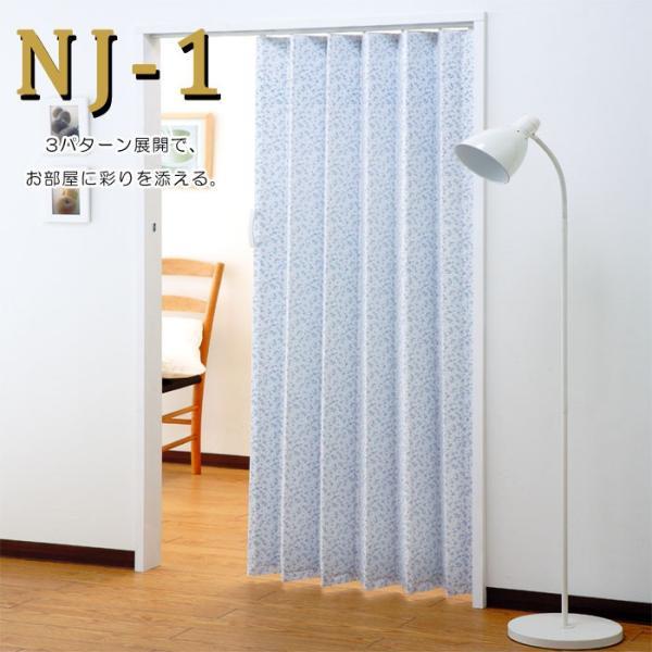 アコーディオンドア 規格品だからこそできる激安価格でアコーデイオンドア! アコーディオンドアNJ-1 規格品 (150×174cm)|interiorkataoka|02