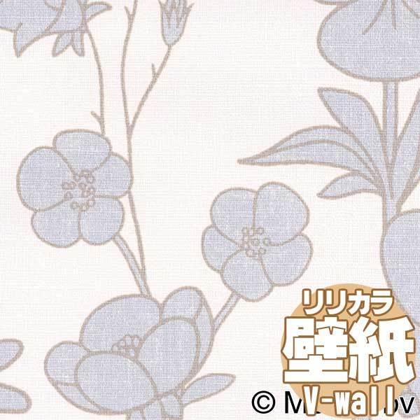 壁紙クロスをご自分で貼ってみませんか?リリカラ壁紙天井LV-1426(1m)10m以上1m単位で販売