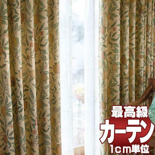オーダーカーテン 縫製カーテン 川島セルコン 高級 filo クリサンティマム FF4516〜FF4519 filo スタンダードオーダーカーテン 2倍ヒダ