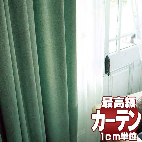 オーダーカーテン 縫製カーテン 川島セルコン 高級 filo ハニーサクル&チューリップ FF4528〜FF4531 filo プレーンシェードドラム式