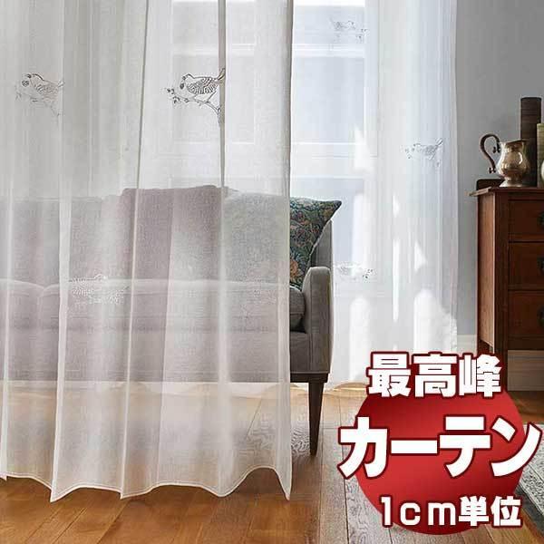川島セルコン 高級オーダーカーテン filo プレーンシェード ドラム式(AR-63) Morris Design Studio 2020 いちご泥棒シアー FR FF1508・1509