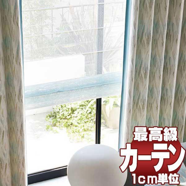 オーダーカーテン 縫製カーテン 川島セルコン 高級オーダー filo ヌーボーアイリスシアー FF4567〜FF4568 filo縫製 オーダーレース 2.3倍ヒダ