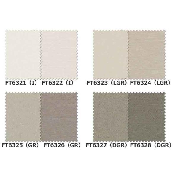 カーテン シェード 川島織物セルコン PLAIN FT6321〜6328 ソフトウェーブ縫製 約2倍ヒダ|interiorkataoka|02