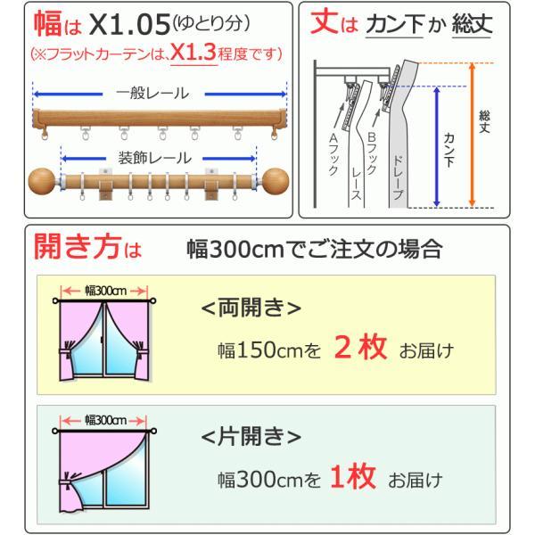カーテン プレーンシェード サンゲツ AC エーシー AC5656 レースSS仕様 約2倍ヒダ|interiorkataoka|02