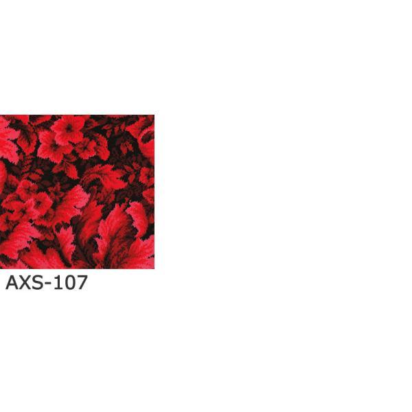 カーペット 激安 通販 サンゲツのロールカーペット! 半額以下!ロールカーペット(横364×縦50cm)ロック加工カーペット|interiorkataoka|02