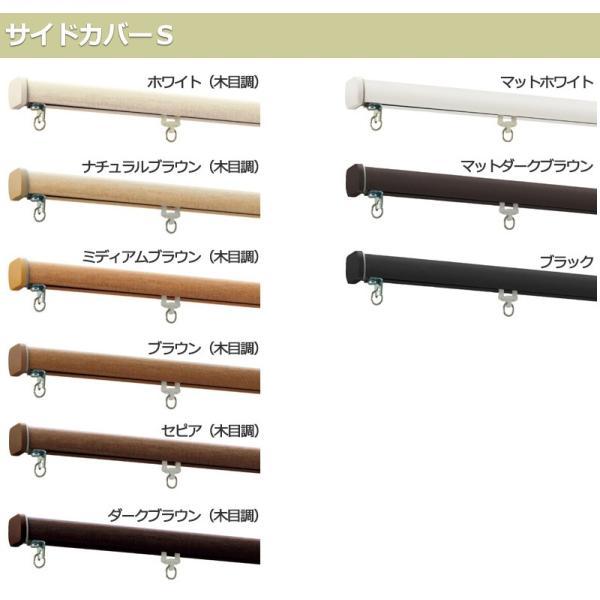 カーテンレール タチカワ 立川 カーテンレールを必要な分だけ賢く買おう!ファンティアフィル レール4m|interiorkataoka|04