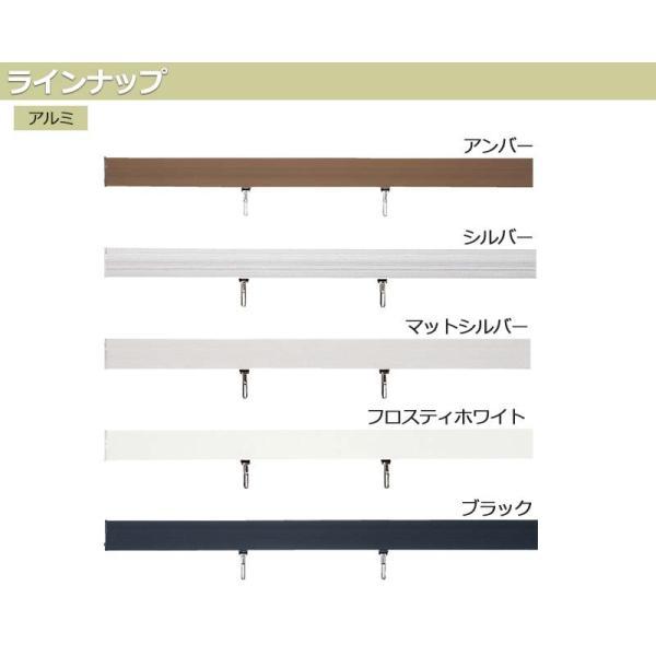 ピクチャーレール 激安 立川の一般カーテンレール●VP-1A フック(後入れ) interiorkataoka 02