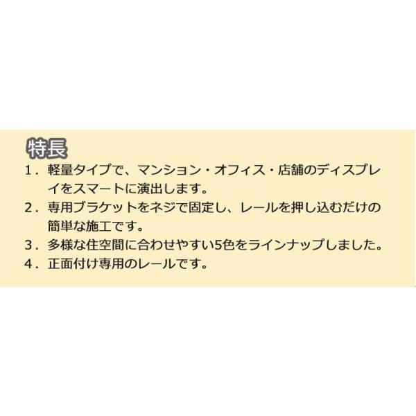 ピクチャーレール 激安 立川の一般カーテンレール●VP-1A フック(後入れ) interiorkataoka 03