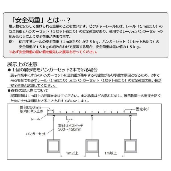 ピクチャーレール 激安 立川の一般カーテンレール●VP-1A フック(後入れ) interiorkataoka 06
