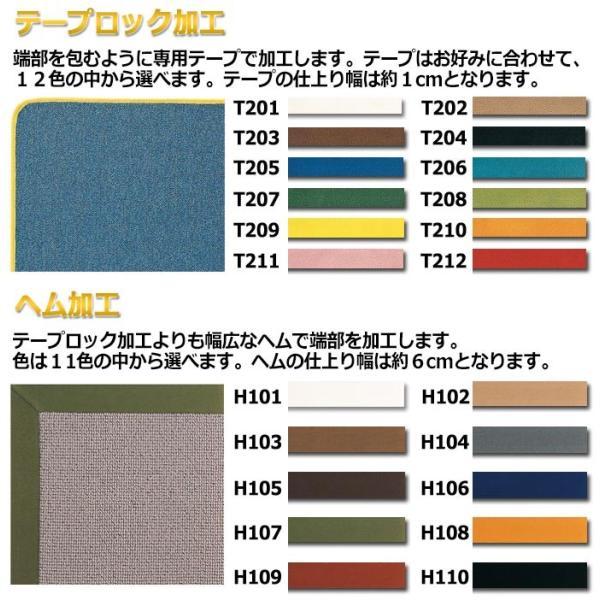 カーペット 激安 通販 送料無料 東リ ロールカーペット!(横364×縦180cm)テープ加工カーペット