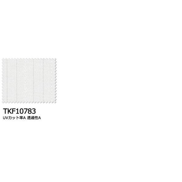 東リ fuful フフル オーダーカーテン&シェード MIRROR VOILE & LACE TKF10783 スタンダード縫製 約1.5倍ヒダ|interiorkataoka|02