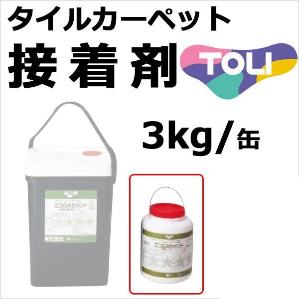 東リ タイルカーペット用 接着剤 エコGAセメント 3kg|interiorkataoka