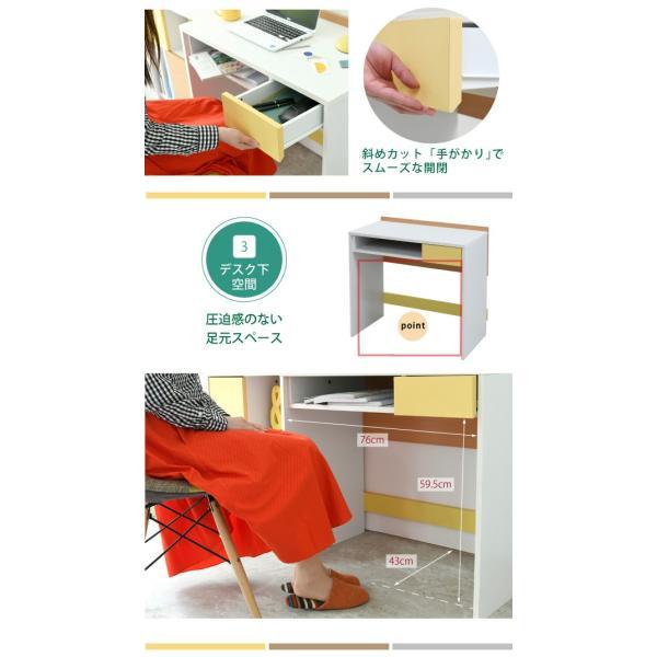 デスク PCデスク パソコンデスク ハイタイプ 幅80 奥行45 高さ73|interioronlineshop|11